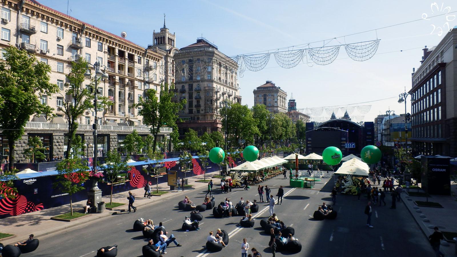 Eurovision Village in Kyiv