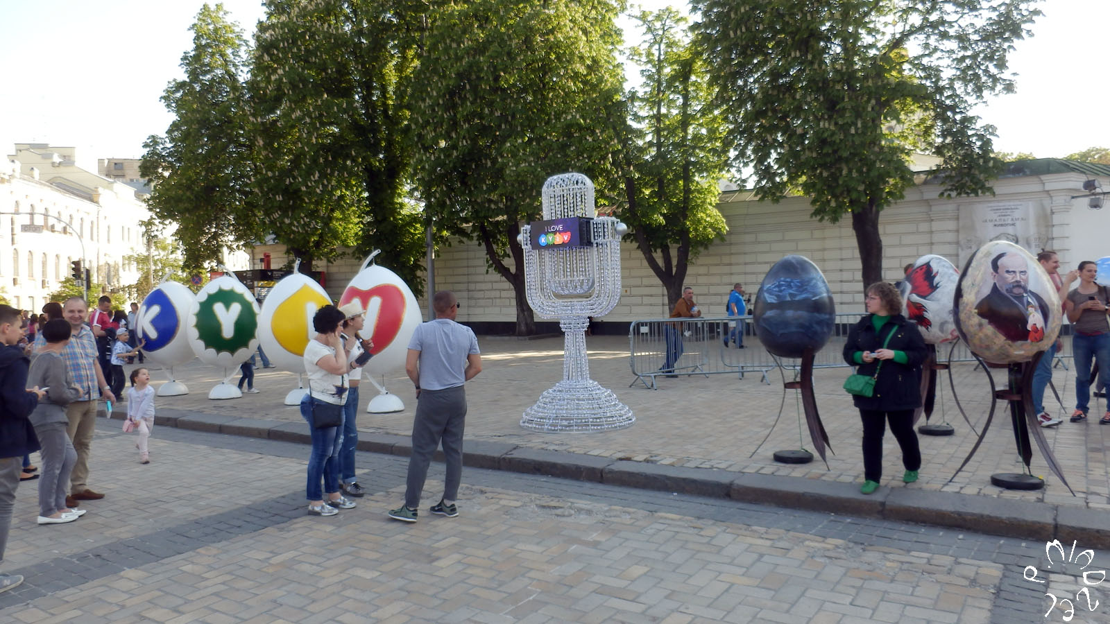 ESC-Fanmeile in Kiew. Bildrechte: Pavlo Miadzel