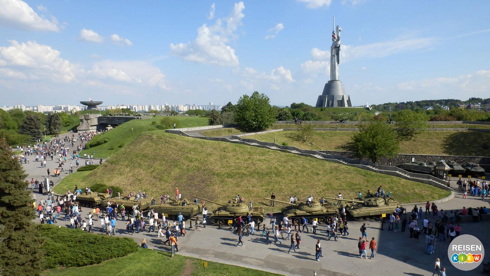 Nationalmuseum der Geschichte der Ukraine im 2. Weltkrieg