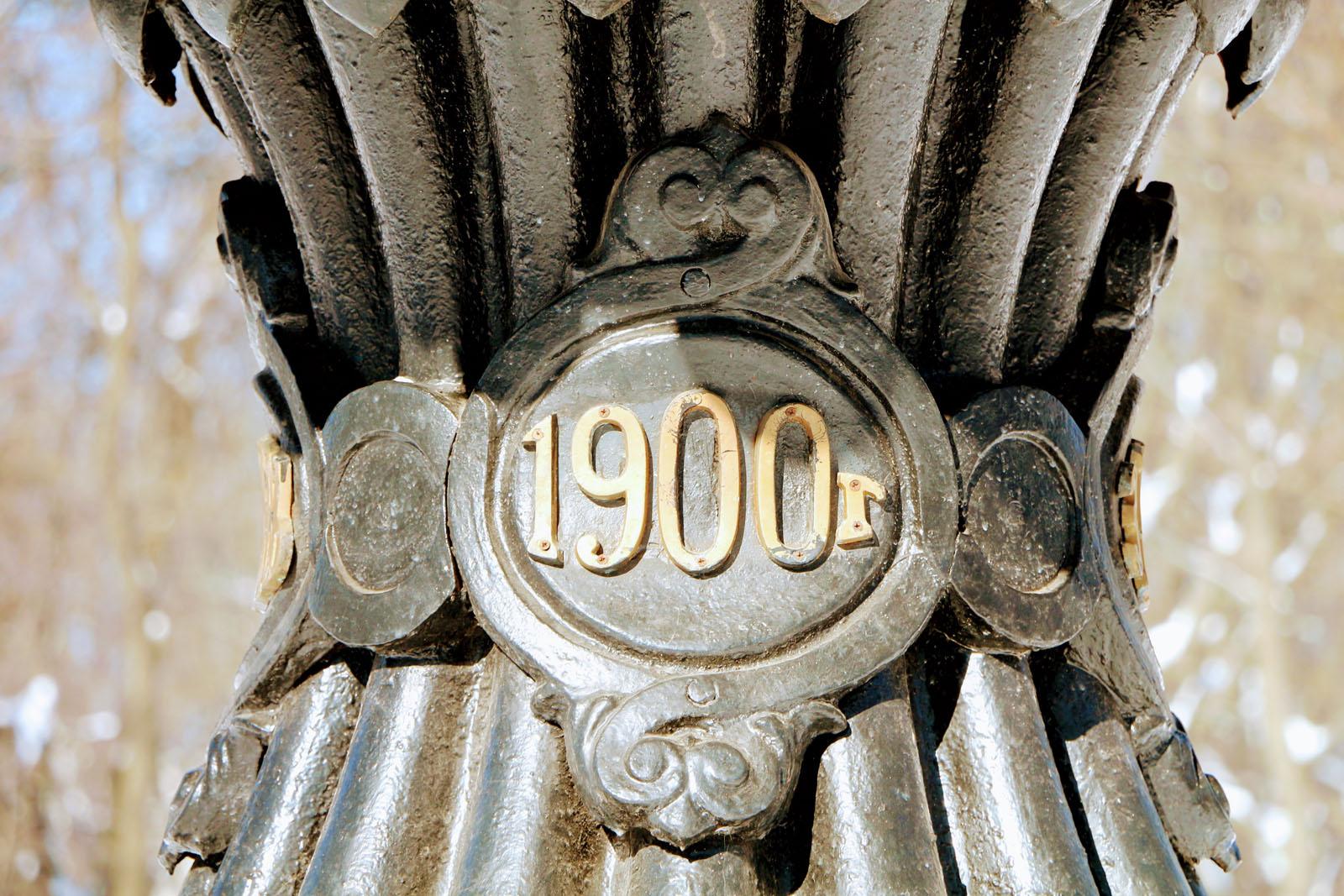 Springbrunnen von Schiele