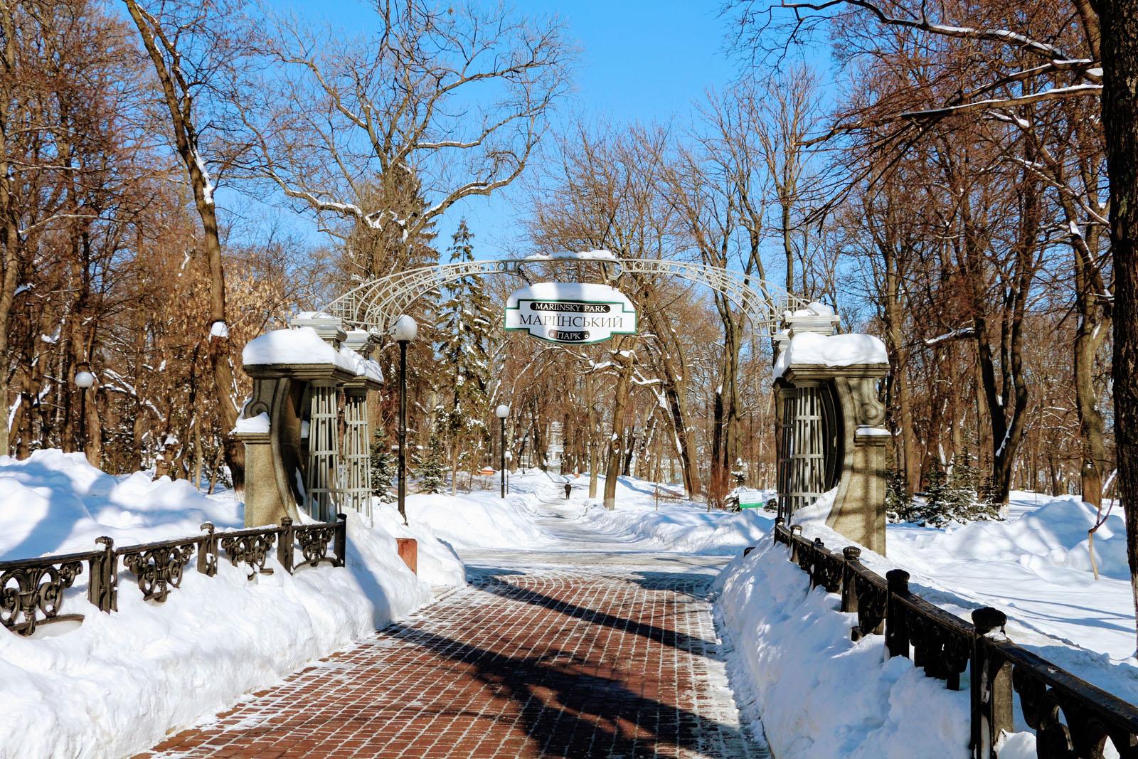 Marijinskyj Park in Kyiv