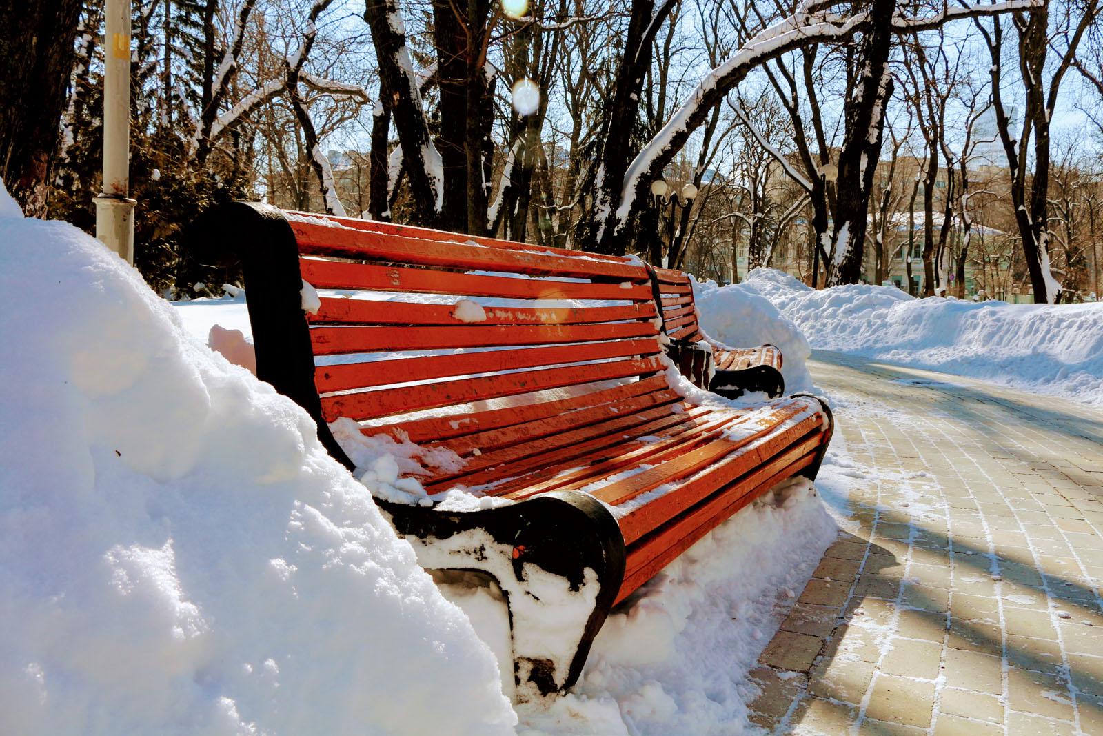 Marienpark Kiew