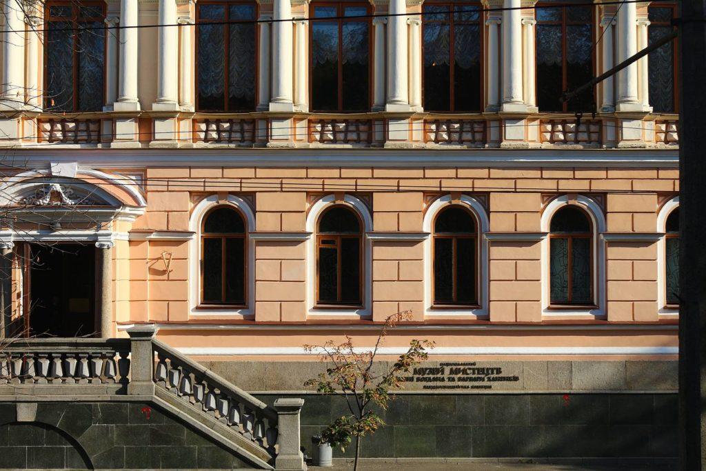 Chanenko Museum