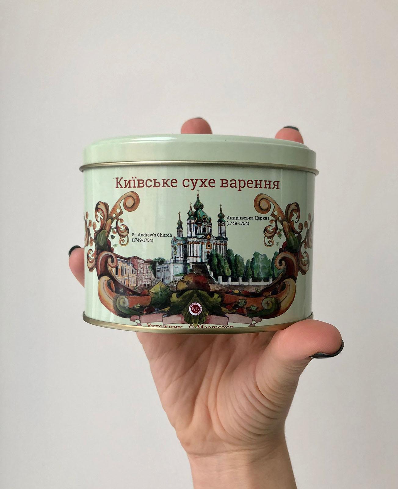 Kandierte Früchte aus Kiew